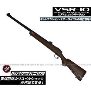 VSR-10 リアルショック ウッドストック バージョン (ボルトアクションライフル)|dream-up