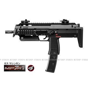 ガスブローバック マシンガン MP7A1 dream-up
