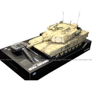 M1A2エイブラムス・イラク仕様|dream-up