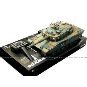 陸上自衛隊 90式戦車|dream-up