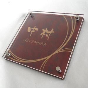表札 2層アクリルとアクリルクリヤー高級表札SET 正方形S1行タイプ 送料無料|dreamaki|03