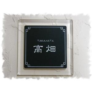 表札 アクリル表札フレーム 正方形150 2行タイプ 送料無料|dreamaki