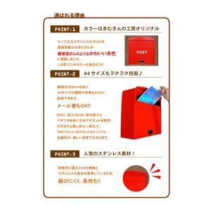 赤い郵便ポスト ものづくり工房オリジナルポスト 郵便受け 新聞受け  ポストおしゃれ|dreamaki|02