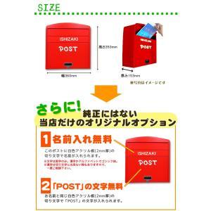 赤い郵便ポスト ものづくり工房オリジナルポスト 郵便受け 新聞受け  ポストおしゃれ|dreamaki|03