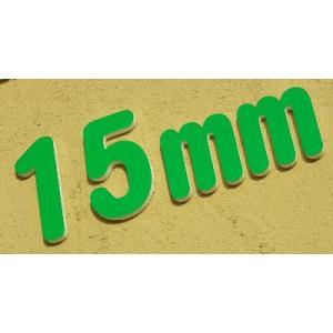 15mm厚の切り文字 カルプ材400角|dreamaki