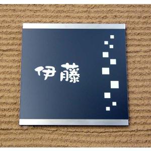 表札 おしゃれ ステンレス表札フレーム 正方形120 1行タイプ 送料無料|dreamaki