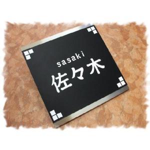 表札 おしゃれ ステンレス表札フレーム 正方形150 2行タイプ アクリルの色選べる! 送料無料|dreamaki