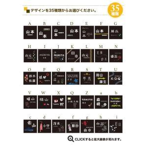 【送料無料の高級表札】本物の岩のように見えるABS樹脂表札|dreamaki|03