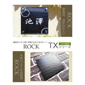 送料無料の高級表札 本物の岩のように見えるABS樹脂表札|dreamaki|05