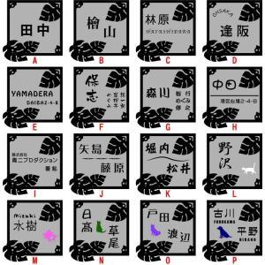 【送料無料の高級表札】かわいい人気の モンステラ モチーフ ハワイアン 葉っぱ 立体的でおしゃれです【TXstaim-monstera】|dreamaki|02