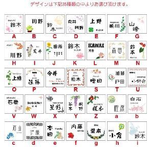 表札  おしゃれな表札 シンプルな表札 花柄 手作りネームプレート 送料無料|dreamaki|02