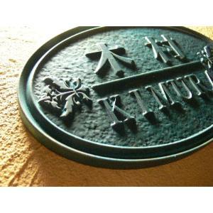 表札 人工大理石の表札 楕円 送料無料|dreamaki