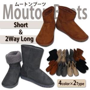 ブーツ メンズ 紳士靴 boots10