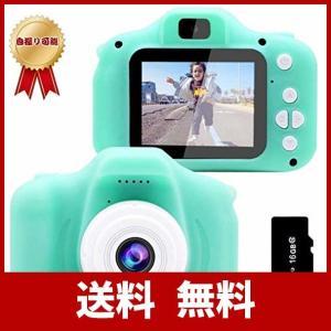 子供用カメラ TANOKI キッズカメラ 1200万画素 自撮り 多機能 97g 軽量デジカメ 5000枚連続写真 トイカメラ 時限撮影 16Gカード