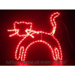 ねこ ハロウィン パーティー イベント イルミネーション 動物 LED ネコ 猫 モチーフ ライト ...