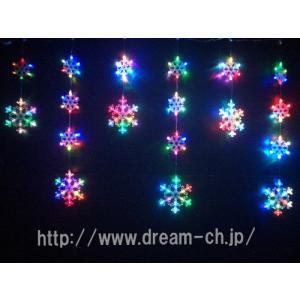 6連 レインボーカラー LED スノーフレイク カーテンライ...