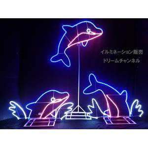 イルミネーション販売のドリームチャンネル イルカ ブルー DCH-021 ドルフィン ジャンプ 動物...