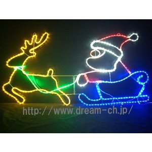 モチーフ クリスマスイルミネーション LED サンタ&トナカ...