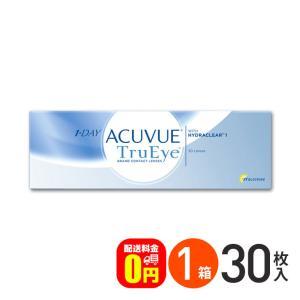 ワンデー アキュビュー トゥルーアイ 30枚入り 1箱 コンタクト レンズ 1day J&J 眼科名入力 送料無料 ACUVUE|dreamcl