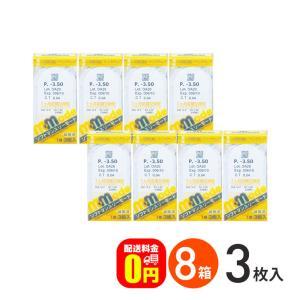 ソフトマンスリーモード 8箱セット 送料無料 / マンスリー|dreamcl