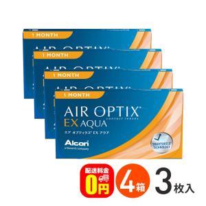 エアオプティクスEXアクア 4箱セット 送料無料 アルコン マンスリー|dreamcl