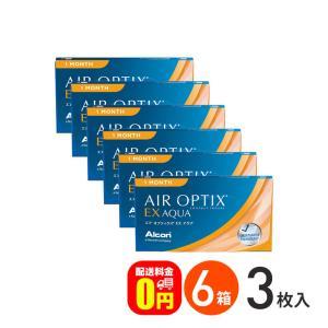 エアオプティクスEXアクア 6箱セット 送料無料 アルコン マンスリー|dreamcl