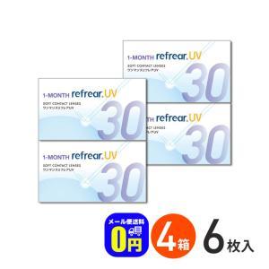 6枚入 ワンマンスリフレア 4箱 メール便送料無料 / マンスリー / ネコポス|dreamcl