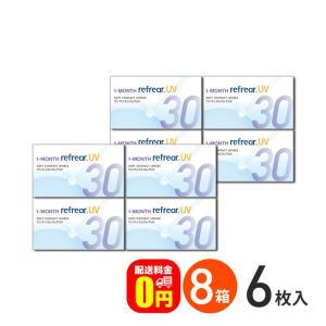 6枚入 ワンマンスリフレア 8箱 送料無料 / マンスリー|dreamcl
