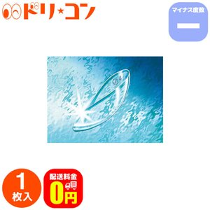 メニコンソフト72 マイナス度数 1枚入 送料無料 / 近視 長期装用 menicon dreamcl