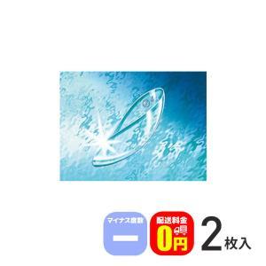 メニコンソフト72 マイナス度数 2枚入 送料無料 / 近視 長期装用 menicon dreamcl