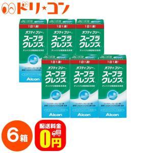 《送料無料》オプティフリースープラクレンズ(5ml)6箱セット 使い捨て&ソフト用タンパク除去剤 アルコン|dreamcl