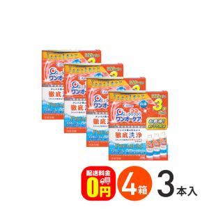 120ml×3本パック ワンオーケア 4箱 送料無料 / ハードレンズ用 / アイミー / ケア用品