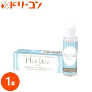 プラスワン8.8ml 使い捨て&ソフト用タンパク除去剤 エイコー|dreamcl