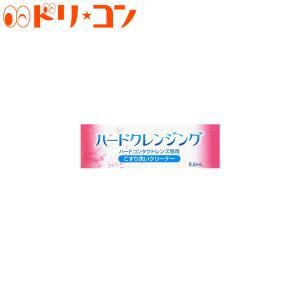 ハードクレンジング ハードコンタクトレンズ専用 エイコー こすり洗いクリーナー ケア用品|dreamcl