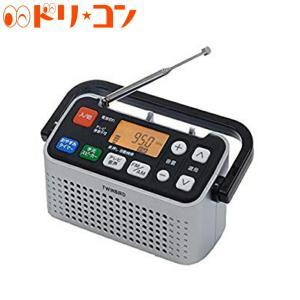 【TWINBAIRD 手元スピーカー機能付き 3バンドラジオ】  製品寸法:約 200 × 80 ×...