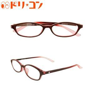 スマートリーダー 老眼鏡 クリアレッド ルーペ リーディンググラス ※各種調整及び度付レンズへの加工不可|dreamcl