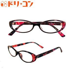 スマートリーダー 老眼鏡 花柄ブラック ルーペ リーディンググラス ※各種調整及び度付レンズへの加工不可|dreamcl