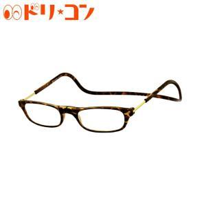 クリックリーダーレギュラータイプ ブラウン 老眼鏡|dreamcl