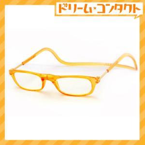 クリックリーダーレギュラータイプ オレンジ 老眼鏡|dreamcl