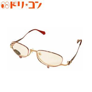 メイクアップフレーム 老眼鏡 シニアグラス 送料無料|dreamcl