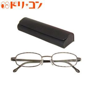 ライブラリーコンパクト5100 老眼鏡 シニアグラス|dreamcl