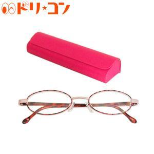 ライブラリーコンパクト5200 老眼鏡 シニアグラス|dreamcl