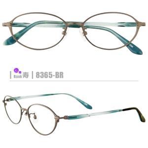 寿ネコメガネ【8365-BR】送料無料(メタルフレーム+1.60非球面薄型レンズ+メガネ拭き+ケース付き)※素材の特性上、顔幅・奥行の調整は出来ません。|dreamcl
