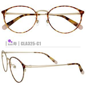 寿ネコメガネ【CLA325-C1】送料無料(メタルフレーム+1.60非球面薄型レンズ+メガネ拭き+ケース付き)※素材の特性上、顔幅・奥行の調整は出来ません。|dreamcl