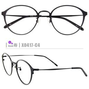 寿ネコメガネ【X0417-C4】送料無料(メタルフレーム+1.60非球面薄型レンズ+メガネ拭き+ケース付き)※素材の特性上、顔幅・奥行の調整は出来ません。|dreamcl
