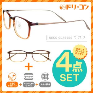 寿ネコメガネ【CLA329-C2】送料無料(コンビフレーム+1.60非球面薄型レンズ+メガネ拭き+ケース付き)※素材の特性上、顔幅・奥行の調整は出来ません。|dreamcl