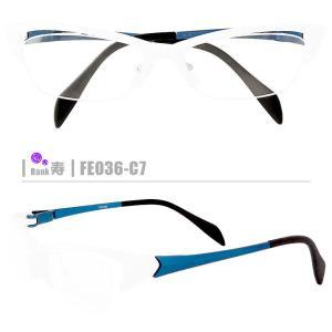 寿ネコメガネ【FE036-C7】送料無料(鼻パッド付セルフレーム+1.60非球面薄型レンズ+メガネ拭き+ケース付き)※素材の特性上、顔幅・奥行の調整は出来ません。 dreamcl