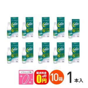 《送料無料》クレンスター5ml 10箱セット 使い捨て&ソフト用タンパク除去剤 オフテクス