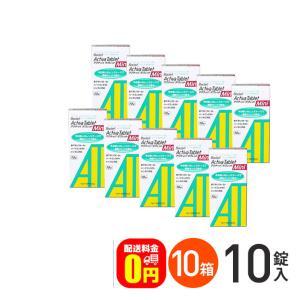 《送料無料》アクティバタブレットミニ10錠 10箱 送料無料 使い捨て&ソフト用タンパク除去剤 オフテクス|dreamcl