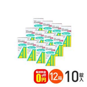 《送料無料》アクティバタブレットミニ10錠 12箱 送料無料 使い捨て&ソフト用タンパク除去剤 オフテクス|dreamcl